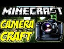 CameraCraft Mod for Minecraft 1.4.2