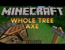 Whole Tree Axe Mod for Minecraft 1.4.5