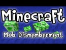 Mob Dismemberment Mod for Minecraft 1.4.4
