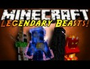 Legendary Beasts Mod for Minecraft 1.4.2