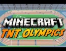 TNT Olympics Map for Minecraft