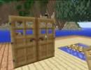 Double Door Mod for Minecraft 1.4.2