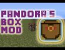 Pandora's Box for Minecraft 1.4.5