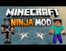 Ninja Mod for Minecraft 1.4.4