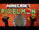 Pixelmon Mod for Minecraft 1.4.2