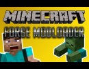 Forge Modloader for Minecraft 1.4.5