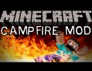 Campfire Mod for Minecraft 1.4.5