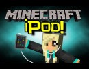 iPod Mod for Minecraft 1.4.2