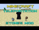 Teleportation Stones Mod for Minecraft 1.4.4