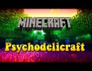 Psychedelicraft Mod for Minecraft 1.4.5