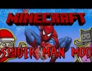 Spider Man Mod for Minecraft 1.4.2