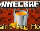 PaintGun Mod for Minecraft 1.4.4