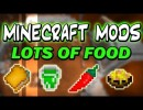 Lots of Food Mod for Minecraft 1.4.5