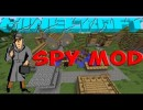 Spy Mod for Minecraft 1.4.5