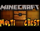 Multi Page Chest Mod for Minecraft 1.4.6