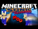 Sonic The Hedgehog Mod for Minecraft 1.4.6