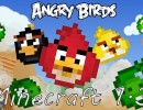 [1.5.2/1.5.1] [16x] Angry Birds Texture Pack Download
