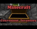 Convenient Inventory Mod for Minecraft 1.4.7/1.4.6
