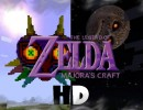 [1.4.7/1.4.6] [64x] Legend of Zelda Craft HD Texture Pack Download