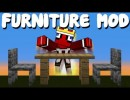 MrCrayfish's Furniture Mod for Minecraft 1.4.5
