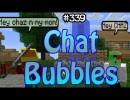 Chat Bubbles Mod for Minecraft 1.4.5