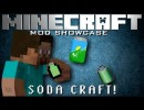 [1.6.2] SodaCraft Mod Download