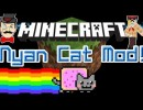 [1.5.1] Nyan Cat Mod Download