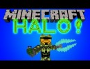 Halo Mod for Minecraft 1.4.7/1.4.6