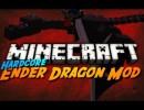 [1.4.7] Hardcore Enderdragon Mod Download
