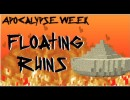 [1.6.2] Floating Ruins Mod Download