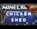 [1.4.7] ChickenShed Mod Download