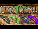 More Bows Mod for Minecraft 1.4.7/1.4.6