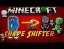 [1.4.7] Shape Shifter Z Mod Download