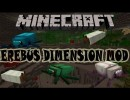 [1.6.4] Erebus Dimension Mod Download