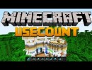 [1.4.7/1.4.6] UseCount 2 Mod Download