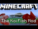 [1.7.2] Koi Fish Mod Download