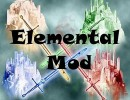[1.4.7] Elemental Mod Download
