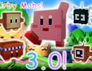 [1.5.1] Kirby Enemy Mod Download