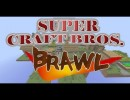 Super Craft Brothers – Brawl Map Download