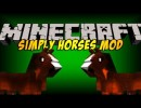 [1.4.7] Simply Horses Mod Download