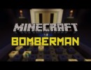 Bomberman Map Download