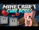 [1.4.7] CubeBots Mod Download