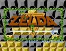 [1.9.4/1.8.9] [16x] Classic Zelda Texture Pack Download