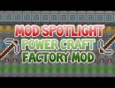 [1.4.7/1.4.6] Power Craft Mod Download