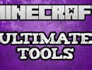 [1.7.2] Ultimate Tools Mod Download