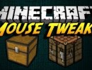 [1.5.2] Mouse Tweaks Mod Download