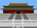 [1.5.2/1.5.1] [16x] Authentic Chinese RPG Texture Pack Download