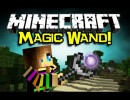 [1.5.2] Kuuu's Magic Wand Mod Download