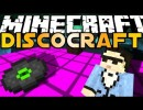 [1.6.4] DiscoCraft Mod Download