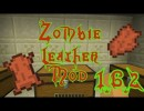 [1.6.2] Zombie Leather Mod Download